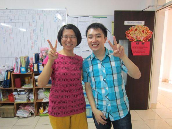 With Li Hsuan